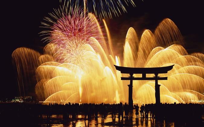 Japansk nytår